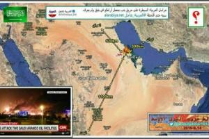 """فيديو لصياد كويتي يرصد """"الطائرات المسيرة"""" التي ضربت أرامكو.. من أين انطلقت؟! (شاهد)"""