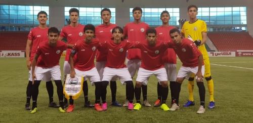 المنتخب الوطني للناشئين يحافظ على صدارة مجموعته بتعادله مع قطر 1 - 1 بالتصفيات الآسيوية