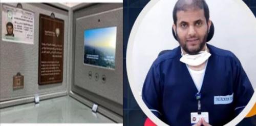 السعودية تمنح البطاقة المميزة لطبيب اسنان يمني ..قيمتها 100 الف ريال سعودي
