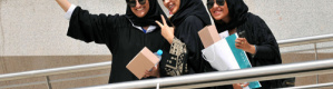 في خطوة غير مسبوقة.. السعودية تحظر التمييز بين النساء والرجال