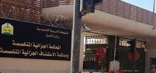 الحكم بإعدام توأمين ينتميان إلى «داعش» قتلا والدتهما عمداً في السعودية