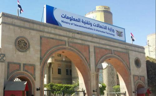 الحوثي يهدد بوقف خدمات الاتصالات والانترنت
