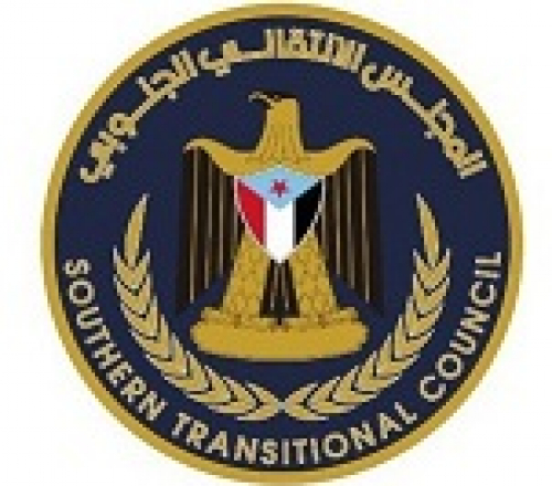 المجلس الانتقالي الجنوبي:جميع مشاورات تنفيذ اتفاق الرياض تتم عبر قنوات رفيعة  برعاية  السعودية ودولة الإمارات