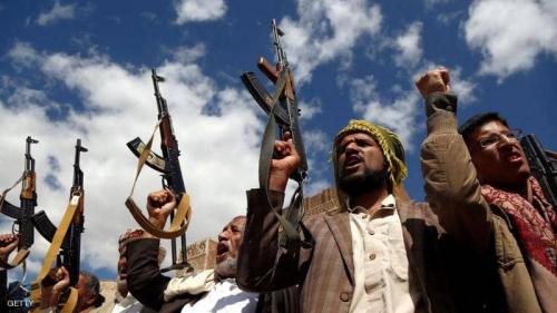 """واشنطن """"تدرس جديا"""" تصنيف الحوثيين تنظيما إرهابيا"""