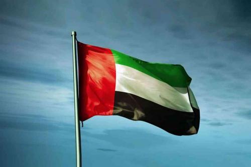 الإمارات تدرج 38 فرداً و15 كياناً بينها يمنية على قائمة الإرهاب (الأسماء)