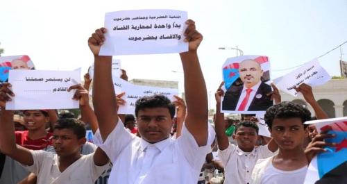 """مؤامرات الاخوان والحوثي التحدي الأكبر امام """"المجلس الانتقالي الجنوبي"""" !"""