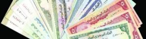 """انهيار كارثي للريال اليمني امام الدولار والريال السعودي اليوم الخميس 16 سبتمبر """"السعر الآن"""""""