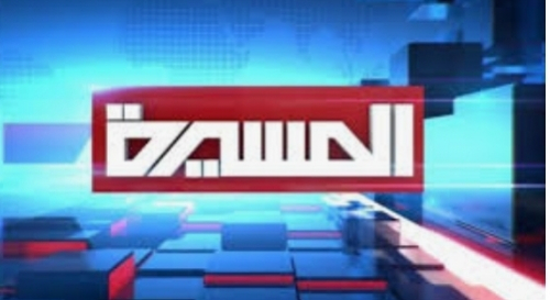 تطورات متسارعة بمأرب طاقم قناة المسيرة الحوثية في قبضة الجيش اليمني
