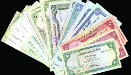 تغير مفاجئ لأسعار الدولار والريال السعودي وتراجع كبير للريال اليمني اليوم الجمعة 24 سبتمبر