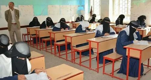 وزارة التربية والتعليم بصنعاء تعلن نتائج الثانويه العامة واسماء الاوائل