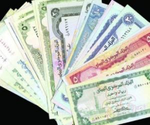 """تغير مفاجئ لأسعار الدولار والريال السعودي وتراجع كبير للريال اليمني اليوم الاثنين 27 سبتمبر """"آخر تحديث"""""""