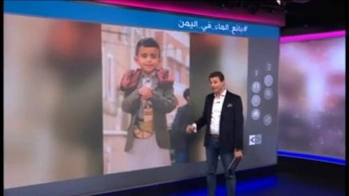 """شاهد ماذا قالت قناة الـBBC في تقريرها عن الطفل اليمني""""بائع الماء"""" وكيف غنى على الهواء مباشرة"""