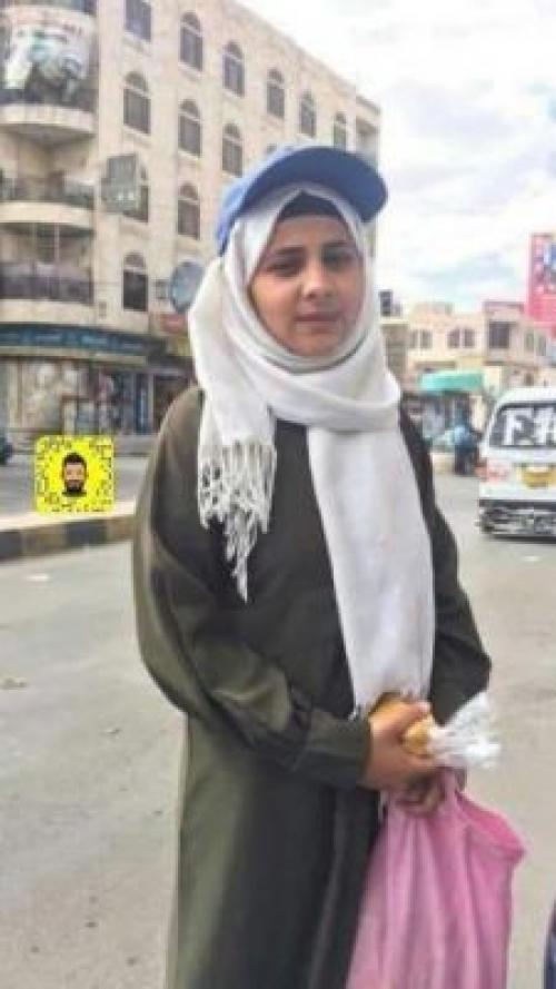 """تعرف على قصة أول فتاة يمنية تبيع """"البسباس"""""""