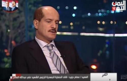 قائد الحماية الجسدية للرئيس الراحل صالح .. يكشف عن المحاولات الفاشلة لاغتياله قبل اغتياله من الحوثيين