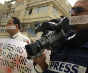 محكمة فلسطينية تحظر عشرات المواقع الإلكترونية