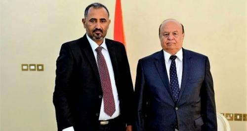 صحيفة اماراتية تسرب بنود جديدة من اتفاق جدة