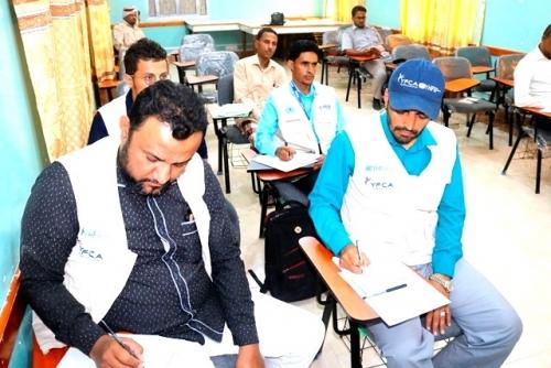 ورشة عمل لمناقشة تقارير الانجاز للمنظمات والمؤسسات العاملة بسيئون