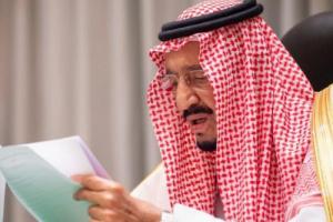أوامر ملكية لإعادة تشكيل أكبر سلطة دينية في السعودية ( تفاصيل)