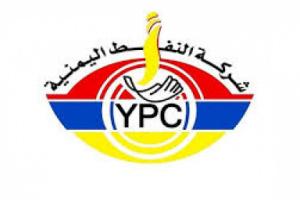 شركة النفط الحوثية تعلن رسمياً هذا الخبر المؤسف لجميع اليمنيين .