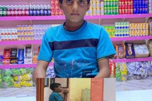 """طفل يمني ناجى ربه في بيته,, فتغير حاله كما أراد """"صورة وتفاصيل"""""""
