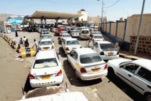 الحوثيون يحددون أسعار البنزين والديزل بعد وصول المشتقات النفطية