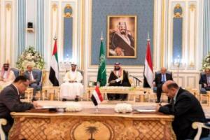 الكشف عن سبب تأجيل إعلان الحكومة اليمنية الجديدة مساء مس