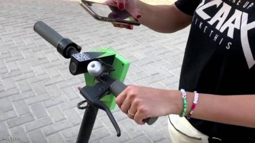 تطبيق جديد يتيح التنقل بسهولة في القاهرة