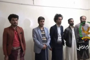 مراقبون: هكذا تم إنقاذ حياة قتلة الشاب عبدالله الاغبري من حكم الإعدام..!