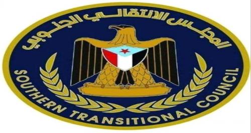 انتقالي حضرموت يحذر السلطة المحلية بالمحافظة (بيان)