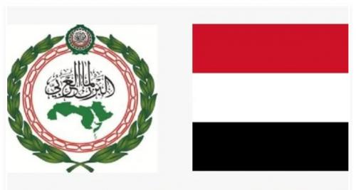 البرلمان العربي يطالب بتحرك دولي عاجل بعد استهداف الحوثي مستشفى العبدية باليمن..