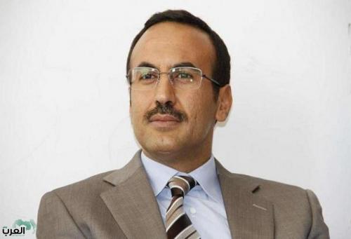 تفاصيل الرسالة الهامة الذي كتبهت نجل الرئيس اليمني الأسبق أحمد علي عبدالله صالح لإنقاذ اليمن!