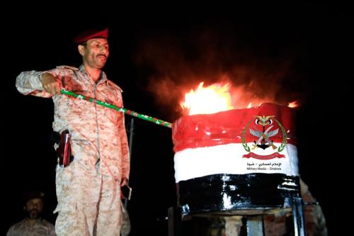 إيقاد شعلة ثورة 14 أكتوبر بجبهة بيحان ومعسكر مرة بشبوة..