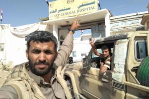 الكشف عن أخطر جبهة سقطت بيد الحوثي وكشفت قوات الشرعية امامه ؟!