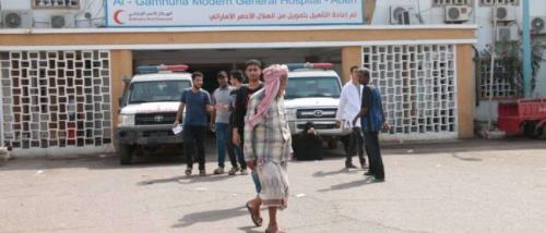 وفاة ضابط رفيع في الجيش حائز على وسام الشجاعة عُقب اسعافه لمستشفى الجمهورية وهو بدون راتب