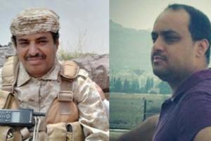 """الشيخ """"ياسر العواضي"""" يوجه رسالة إلى مدير عام مديرية العبدية الذي سلم نفسه للحوثيين..شاهد ماقال"""