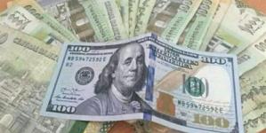"""تغير مفاجئ في اسعار صرف الدولار والريال السعودي مقابل الريال اليمني اليوم الاربعاء 20 أكتوبر """"السعر الآن"""""""