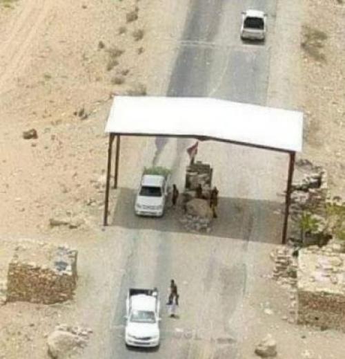 موقع اماراتي: الحوثي يسيطر على 80% من محافظة مارب