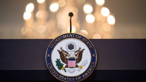 عاجل.. واشنطن توجه اتهام خطير للحكومة اليمنية بشأن مكافحة تمويل الارهاب