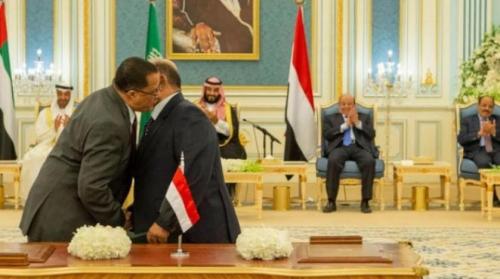 """مركز دولي يكشف الجوانب السلبية في اتفاق الرياض ويؤكد احتواه على هذه المرفقات الغريبة """"تفاصيل"""""""