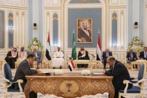 الكشف عن قائمة مسربة جديدة لاعضاء الحكومة اليمنية المقبلة .. الاسماء والمناصب