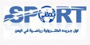 عاجل .. قرعة جديدة لخليجي24 واليمن في مواجهة قطر والعراق والامارات