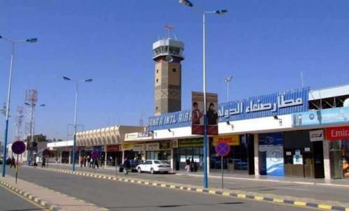 الكشف عن موعد فتح مطار صنعاء الدولي امام الرحلات الجوية