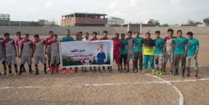 افتتاح دوري الفقيد عبدالفتاح بمنطقة (امجرباء) لحج