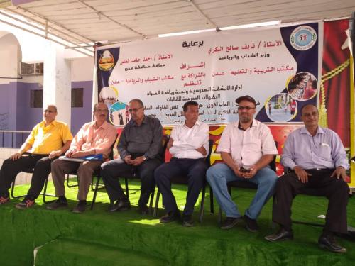 تدشين الأنشطة الرياضية المدرسية لطالبات مدارس عدن