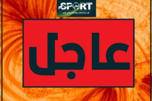 صاروح حوثي مجنح يستهدف ارامكو السعودية فجر اليوم