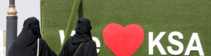 السعودية تحمي المراة من التعنيف الاسري بعقوبات مشددة على الرجال