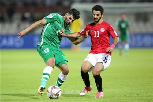 تعرف على نتائج المواجهات بين اليمن والعراق في  18 مباراة تاريخية