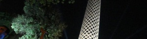 """مصر.. تحقيقات موسعة بعد فيديو """"حادث برج القاهرة"""""""
