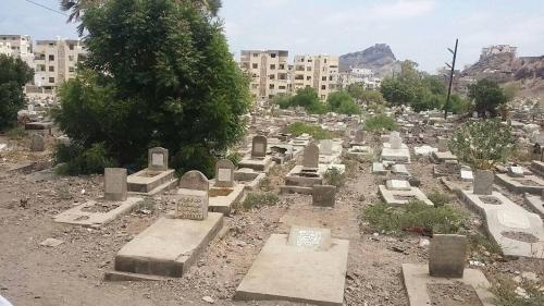 عائلة المواطن اليمني المتوفي العائد من المقبرة في عدن توضح تفاصيل ما حدث