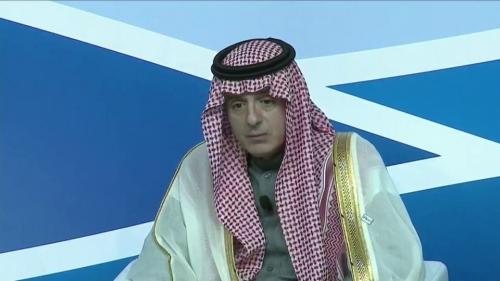 عاجل : السعودية تتحدث رسمياً عن الشكل الجديد للحكومة اليمنية وفتح مطار صنعاء وتعلن عن تسوية سياسية مع الحوثيين ( تفاصل )